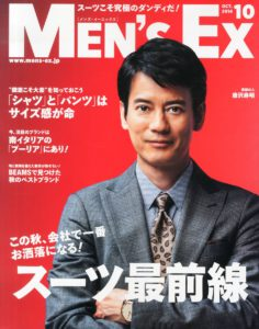 Men's Ex October 14