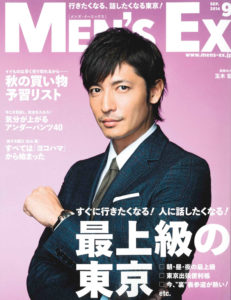 Men's Ex September 14