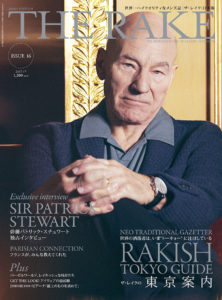The Rake - Issue 16